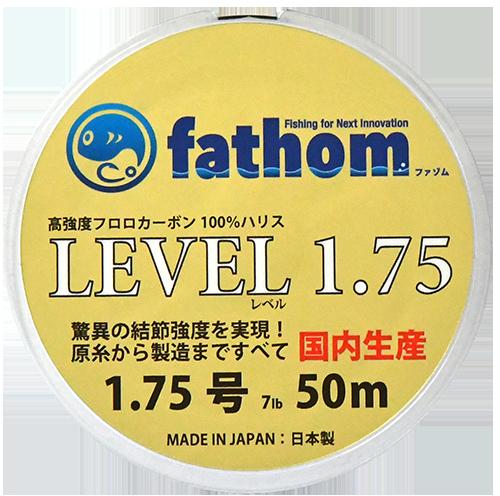 fathom LEVEL1.75(1.75号) 国産フロロカーボン製ハリス