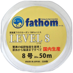 fathom 国産フロロカーボンハリス LEVEL8(8号)