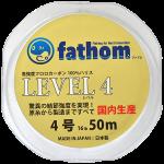 fathom フロロカーボン製ハリス 4号