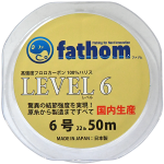 fathom 国産フロロカーボンハリス LEVEL6(6号)