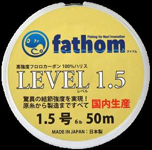 fathom 国産フロロカーボンハリス LEVEL1.5(1.5号)