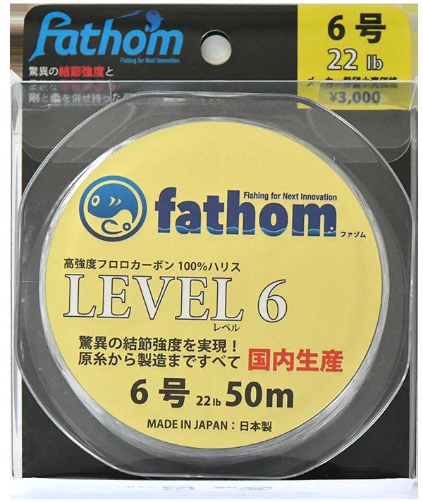 国産フロロカーボンハリス fathom LEVEL6(6号)