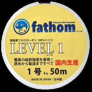 fathom 国産フロロカーボンハリス LEVEL1(1号)