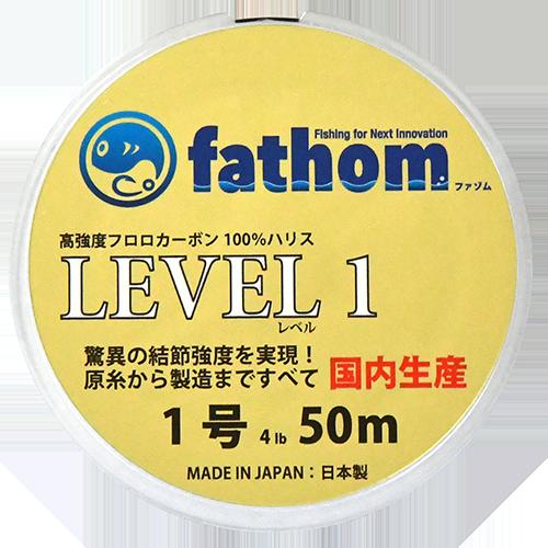 fathom 国産フロロカーボンハリス1号