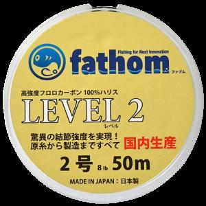 fathom 国産フロロカーボンハリス LEVEL2(2号)