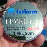 fathomハリス LEVEL1に関する記事【青木名人】