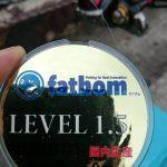 fathomハリス LEVEL1.5に関する記事【青木名人】