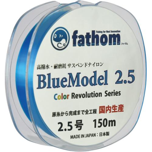 国産サスペンドナイロンライン(道糸)2.5号 fathom(ファゾム)