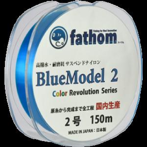 fathom 高撥水・耐摩耗 日本製尼龍釣魚母線