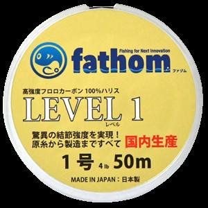 fathomのフロロカーボン製ハリス