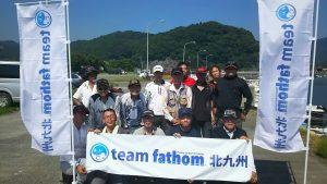 チーム fathom 北九州