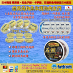 fathom official ブログ #3