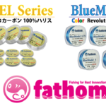 fathom official ブログ #4
