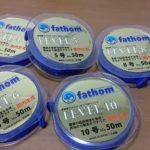 【自粛中企画】fathom製品を詳しく紹介!その2【杉本隼一様】