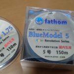 fathom製品紹介その4「Bluemodel」【杉本隼一様】