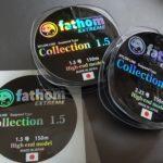 fathom製品紹介その5「EXTREME collection」各地から釣果報告【杉本隼一様】